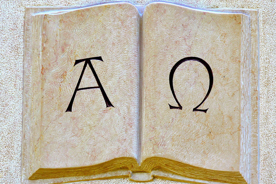Jesus the Alpha and Omega